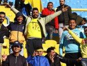 الإسماعيلي ضد الرجاء.. بدء توافد الجماهير على ملعب المباراة وتشديدات أمنية