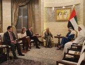 ايفانكا ترامب تلتقى محمد بن زايد على هامش مشاركتها فى منتدى المرأة بالإمارات