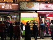 ماليزيا تسعى لتعزيز مبيعاتها من الطعام الحلال أثناء أولمبياد طوكيو