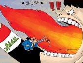 كاريكاتير صحيفة إماراتية.. تنازلات صغيرة للحكومة العراقية أمام الاحتجاجات