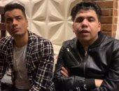"""المصنفات تحرر 3 محاضر لشاكوش وعمر كمال بسبب """"بنت الجيران"""" ليلة عيد الحب"""