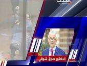 فيديو. طارق شوقى: حملات توعية مكثفة بالمدارس للإجراءات الاحترازية من فيروس كورونا