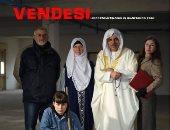 """""""المبايعة"""" فيلم قصير يحارب العنصرية ضد المسلمين فى إيطاليا"""