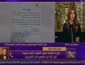 هانى شاكر  يعلق على ملابس محمد رمضان.. اعرف قال إيه.. فيديو