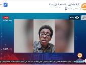 """محمد ناصر يقع فى فخ فيديو كوميدى عن تحليل المخدرات بكمين أمنى """"فيديو"""""""