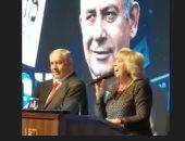 هجوم بتفاحة على بنيامين نتنياهو خلال مشاركته فى مؤتمر انتخابى بنتانيا