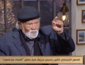 رمسيس مرزوق: سعاد حسنى وفاتن حمامة هما الفن الحقيقى