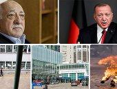 أردوغان يحول بلاده إلى سجن كبير.. اتهام مليون و56 ألف تركى بالانتماء لمنظمة إرهابية خلال عامين.. ومواطن يحرق نفسه بسبب الأزمة الاقتصادية للمرة الثانية خلال أسبوع.. وحبس صحفى بعد نشره منشورات رأى على تويتر