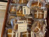 مقاطعة سوبر ماركت بسبب وضع الكعك في عبوات بلاستيك بأستراليا.. اعرف القصة؟