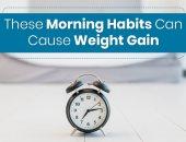لو عايز تخس ..تجنب 8 عادات غير صحية تمارسها فى الصباح تسبب زيادة الوزن