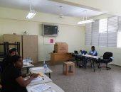 انطلاق الانتخابات البلدية بجمهورية الدومينيكان