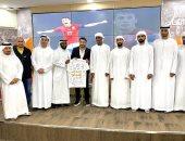 """أحمد حسن يشكر مجلس أبو ظبى الرياضى لاستضافته بندوة """"الطريق إلى النجاح"""""""
