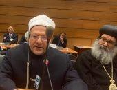 مفتى الجمهورية فى جلسة الأمم المتحدة:مصر لديها تجربة فريدة فى العيش المشترك