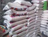 """ضبط 2.5 طن أرز منتهى الصلاحية بمطعم """"شهير"""" فى حى العرب ببورسعيد"""