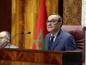 المغرب وتشيلى توقعان اتفاقية لإطلاق آلية للحوار البرلمانى