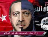 دراسة جديدة: ممارسات أردوغان القمعية تضعف قاعدته الانتخابية