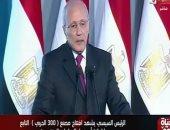 وزير الإنتاج الحربى: أطلقنا 7 خطوط إنتاج بالتعاون مع شركات عالمية