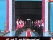 شاهد.. لحظة افتتاح الرئيس السيسى 3 مصانع بالفيديو كونفرانس
