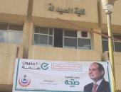 جامعة حلوان تطلق مبادرة للكشف المبكر عن سرطان الثدى للطالبات والعاملات