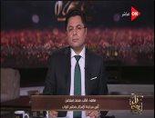 إسكان البرلمان تكشف تفاصيل إنشاء جهاز قومى لتنظيم إعلانات الطرق..فيديو
