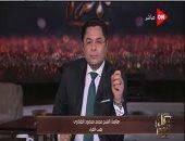 """الشيخ الطبلاوى يشيد بانطلاق قناة """"مصر قرآن كريم"""".. ويكشف عن قرائه المفضلين"""