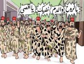 كاريكاتير صحيفة اماراتية يسخر من غزو تركيا للأراضى العربية بمظاهرات للأقصى