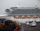 """اليابان: إخلاء السفينة """"دايموند برنسيس"""" بالكامل تمهيدا لتعقيمها وصيانتها"""