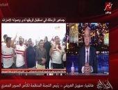 اللجنة المنظمة لكأس السوبر المصرى توضح سبب عدم غناء محمد رمضان فى الحفل