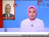 """اللواء محمد شيرين لـ""""الحقيقة"""": لحاق مصر بالدول الصناعية الكبرى حلم فى المتناول"""