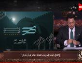 """خالد أبو بكر: يشيد بانطلاق """"مصر قرآن كريم"""".. ويؤكد: فكرة عبقرية ورائعة"""