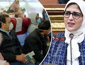 وزيرة الصحة لأطباء الحجر الصحى: فخورة إنى اشتغلت معاكم