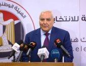الجريدة الرسمية تنشر قرار الوطنية للانتخابات بإعلان فوز محمد أبو العينين بالجيزة