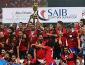 """""""كأس السوبر"""" صفحة مضيئة فى العلاقات الرياضية بين مصر والإمارات"""