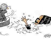 كاريكاتير صحيفة عمانية يبرز معاناة اللاجئين حول العالم