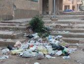 قارئ يشكو انتشار القمامة بالحى الحادى عشر بـ6 أكتوبر