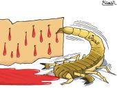 كاريكاتير جريدة سعودية.. عقرب الحوثيين يحاول لدغ المملكة