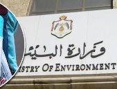 """مصر على خريطة السياحة البيئية العالمية.. """"البيئة"""" تبحث منع استخدام المنتجات البلاستيكية بالمنشآت السياحية.. وقروض تصل إلى 5 ملايين جنيه لتطبيق نظم توفير الطاقة بالفنادق.. وتطرح الاستثمار فى 7 محميات طبيعية"""