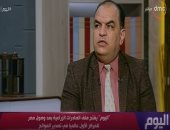 """""""الزراعة"""": مصر تحتل المركز الأول على مستوى العالم فى تصدير البرتقال"""