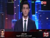 """محافظة المنوفية تكشف تفاصيل إحالة مدير مدرسة للتحقيق بسبب كليب """"الراقصة"""""""