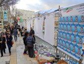 أحزاب إصلاحية في إيران تكسر حالة الجمود بقوائم انتخابية في الانتخابات البرلمانية