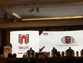 السفير الإماراتى بالقاهرة: مصر قبلة التعليم لدى الإماراتيين