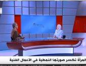 """فيديو.. ناقد سنيمائى لـ""""الحقيقة"""": دور المرأة المصرية تطور فى الدراما بعد ثورة 23 يوليو"""