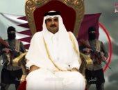 شاهد..مباشر قطر: تقرير دولى يتهم تميم بإشعال الحروب في المنطقة وتدميرها