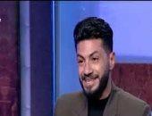 شريف عبد الفضيل: فضلت الأهلى عن الزمالك وجلست 6 شهور فى البيت بسبب غلق باب القيد