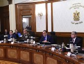 اجتماع الحكومة الأسبوعى يستعرض الموقف المالى لهيئة التأمين الصحى الشامل