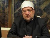 وزير الأوقاف: ديننا دين القيم والأخلاق والمؤمن متواضع شكور