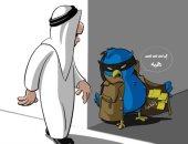"""كاريكاتير صحيفة سعودية..""""تويتر"""" مخبر الشائعات على مواقع التواصل الإجتماعى"""