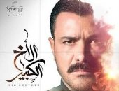 """3 أسباب جعلت محمد رجب ينجح في التفاف العائلة حول مسلسله """"الأخ الكبير"""""""