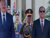 شاهد.. مراسم استقبال الرئيس السيسى لنظيره البيلاروسى بقصر الاتحادية