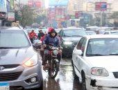أمطار غزيرة وطقس سئ على القاهرة